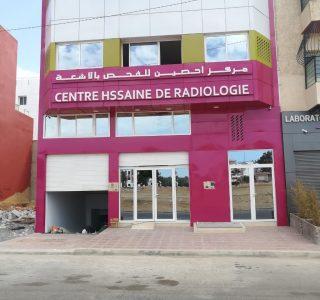 Habillage façade Salé