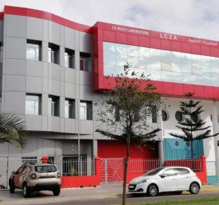 Habillage façade Mohammédia