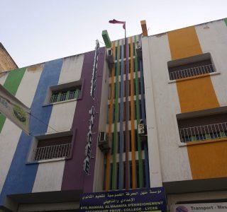 Revêtement façade Taourirt.
