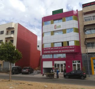 Revêtement mural Khouribga