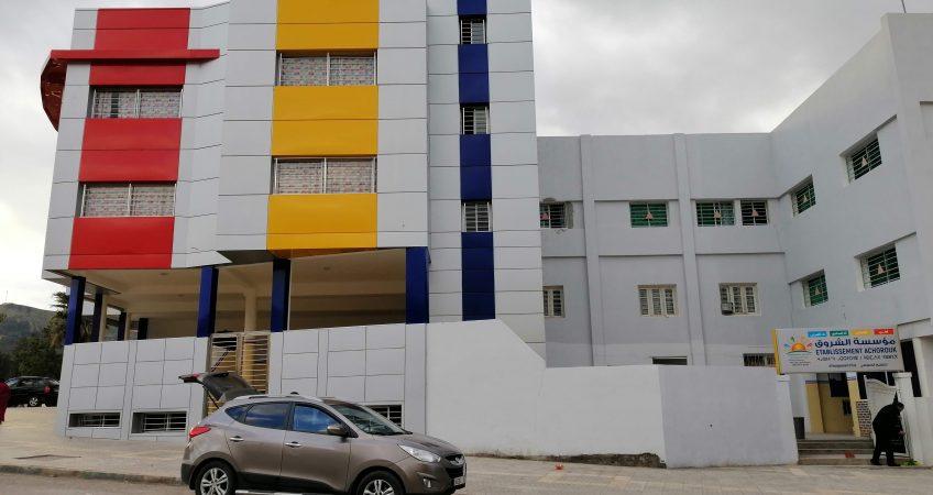 Habillage façade Alucobond Ifran